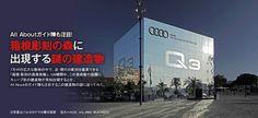 Audi CUBE - Google 検索