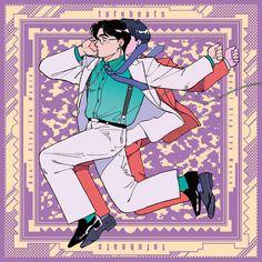 tofubeats - Don't Stop The Music Feat. Chisato Moritaka