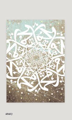 محمد ،