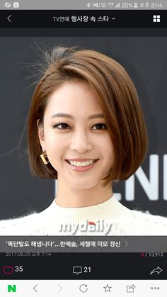 Fantastic Hair trends detail are offered on our internet site. Take a look and you will not be sorry you did. Square Face Hairstyles, Cute Hairstyles For Short Hair, Elegant Hairstyles, Bob Hairstyles, Short Hair With Layers, Layered Hair, Short Hair Cuts, Asian Bob Haircut, Melena Bob