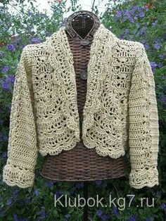 Beautiful cardigan. (pattern available)