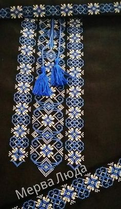 rabab qadan's media content and analytics – Shirt Types Russian Embroidery, Hardanger Embroidery, Folk Embroidery, Embroidery Fashion, Beaded Embroidery, Cross Stitch Embroidery, Machine Embroidery Designs, Embroidery Patterns, Cross Stitch Borders