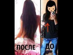 Как отрастить волосы за месяц?? ДЕЛЮСЬ С ВАМИ :) + 10 см за месяц минимум! - YouTube