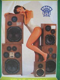Hifi Speakers, Hifi Audio, Radios, Old School Radio, Old Advertisements, Retro Party, Old Computers, Record Players, Audio Equipment