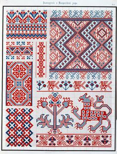 """11pp. of traditional Russian embroidery patterns!  This pattern book is called: """"Collection of Large and Small Russian patterns for embroidery."""" (Published in St. Petersburg, 1877)"""
