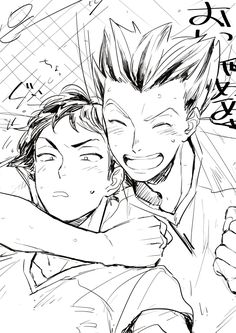 Bokuto and Akaashi