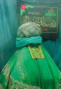 Hz Hüseyin in Kabri Şerifi . Mecca Mosque, Mecca Kaaba, History Of Islam, Extreme Hair Growth, Allah Calligraphy, Masjid Al Haram, Muharram, Peace Be Upon Him, Madina