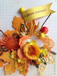 Открытка Стенгазета плакат День учителя Аппликация Оригами С Днём учителя Бумага фото 11
