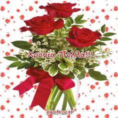 giortazo.gr: Χρόνια Πολλά Κινούμενες Εικόνες Happy Name Day, Happy Names, Beautiful Roses, Floral Wreath, Wreaths, Decor, Happy Birthday, Flowers, Floral Crown