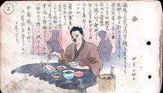 http://www.geocities.co.jp/HeartLand-Gaien/4443/_geo_contents_/kanoya2.jpg