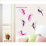 Lula the flower fairy removable vinyl wall art