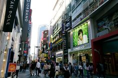Whether you are an elite shopper or a street shopper, the shopping district of Myeongdong has something for everyone....