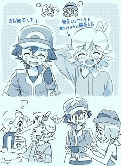 Ash Ketchum and his Kalos friends #Amourshipping ^.^ ♡ #Diodeshipping ^.^ ♡ I give good credit to whoever made this