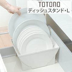 livingut: トトノ (I put up plate rack dish rack tableware storing tableware tableware rack tableware storing rearranging pair sink lower cupboard accessory bag connection totono) for the kitchen drawer case dish stands L system kitchen drawer