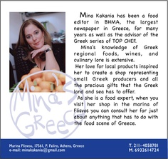 My deli feels like home. Deli Shop, Paros Island, Athens, Wines, A Food, Love Her, Greece, Feels, Knowledge