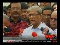 Somoy TV News Bangla TV News Today 08 November 2016 Bangladesh news Toda...