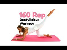 180 Rep Bootylicious Workout - lift and sculpt for that perfect peach - YouTube