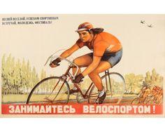 1958 Original Russian Cycling Poster