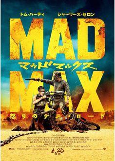 マッドマックス 怒りのデス・ロード(6/22 TOHOシネマズららぽーと富士見 TCX 3D字幕)