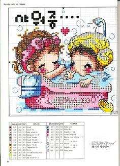 Grandissima raccolta di Schemi,cornici e grafici per Punto croce, gratis da scaricare : Schemi a punto croce per accappatoi bambino e neonato