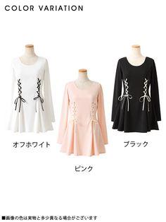 dreamv | Rakuten Global Market: -Book-[waist lace-up long-sleeved ponchfleaminivan piece | MR | PR | |] Dream vision ◆ 8 / 24 (tentative)