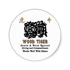 Get your hands on great customizable Chinese Zodiac Tiger stickers from Zazzle. Chinese Astrology, Chinese Zodiac, Tiger Zodiac, Year Of The Tiger, Hard Workers, Friends With Benefits, Signs, Business Flyer, Stickers