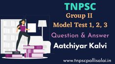 Aatchiyar Kalvi conducted TNPSC Group 2 Model Test 2021 Test number 1, 2, 3 Question and Answer in Pdf File Question And Answer, This Or That Questions, Model Test, Study Materials, Pdf, Number, Group