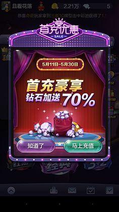 木果_muguo采集到游戏界面三: