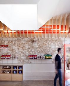 earls gourmet grub inscribed digital pattern makes for an interesting wall detail