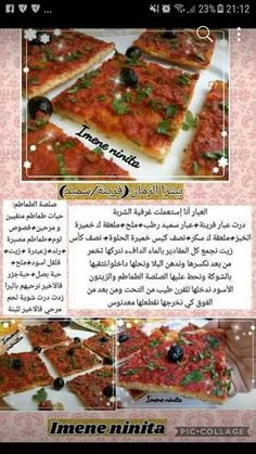 Turkish Recipes, Indian Food Recipes, Cooking Tips, Cooking Recipes, Nutella French Toast, Pizza Pockets, Cookout Food, Thin Crust, Arabic Food
