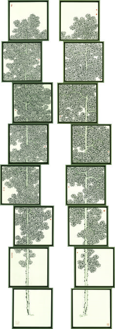 Koon Wai Bong Standing à Deux   2013 ink on silk 86 ½ x 14 ¼ inch [left column] 86 ½ x 15 ½ inch [right column]