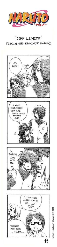 Naruto Doujinshi - Off Limits by SmartChocoBear