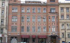 OopsnewsHotels - Oktiabrskaya Hotel Ligovskiy