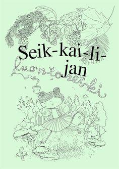 Seik-kai-li-jan luon-to-ret-ki -vihkonen on tarkoitettu käytettäväksi… Science Biology, Teaching Science, Outdoor Education, Nature Journal, Early Childhood Education, Nature Crafts, Walking In Nature, Science Projects, Science And Nature