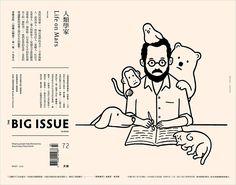 Noritake in Taiwan The Big Issue 大誌雜誌 2016 年 3 月號出刊。 http://blog.roodo.com/bigissue/archives/56900668.html - 人被賦予了自由意志,可由此來選擇善惡。只能行善或者只能作惡的人, 就成了發條橘子。 —《發條橘子》安東尼.伯吉斯 - [ FEATURE ] - 人類學家 Life on...