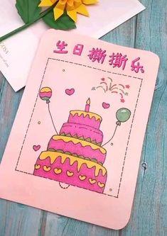 Cool Paper Crafts, Paper Crafts Origami, Creative Crafts, Diy Doll Suitcase, Diy Birthday, Birthday Cards, Paris Crafts, Diy Gifts, Crafty