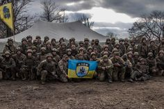 Azov regiment. 4th Company.