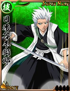The original owner deleted the blog. Slowly reuploading old cards. All cards are from Bleach Bankai...