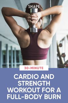 Combine your strength and cardio sessions in this 30-minute workout that burns major calories and builds lean muscle. #fullbodyworkout #athomeworkout #cardio #strengthtraining Intense Cardio Workout, Cardio Workouts, At Home Workouts, Strength Workout, Strength Training, Wellness Fitness, Health Fitness, 30 Minute Cardio, Squat Press