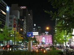 難波, 大阪 Times Square, Japan, The Originals, Places, Travel, Life, Inspiration, Biblical Inspiration, Viajes