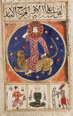 Sun riding a tiger from Kitab al-Bulhan or Book of Wonders