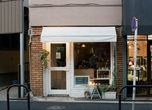 Tokyo's best coffee havens, courtesy of Time Out Tokyo.