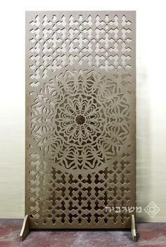 Android Phone Wallpaper, Cutwork, Svg Cuts, Metal Art, Cnc, Amazon, Rugs, How To Make, Furniture