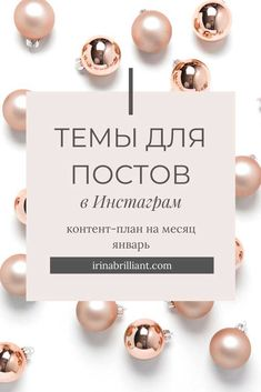 Instant Access to Free Feminine Styled stock photos for your business or. Home Based Business, Business Tips, Online Business, Make Money Blogging, Make Money From Home, How To Make Money, Pinterest Instagram, Instagram Blog, Instagram Story