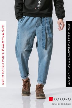 These denim harem pants take harem pants into new territory by combining two of today's most popular styles: Jeans and harem pants. Denim Harem Pant, Men's Styling, Men's Fashion, Men's Style Inspiration, Men's Street Style, Men's Casual Outfit, Men's Classy Style, Men's Urban Style, Aesthetic Pant, Comfortable Pant, Traditional Pant, Trendy Outfit 2021! #pant #outerwear #streetstyle #trendyoutfit #kokorostyle