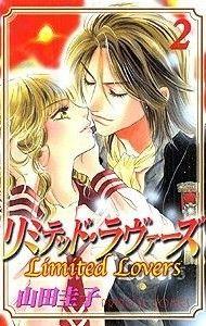Shoujo, Lovers, Anime, Cartoon Movies, Anime Music, Animation, Anime Shows