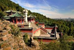 Summer Palace, Beijing, China jigsaw puzzle