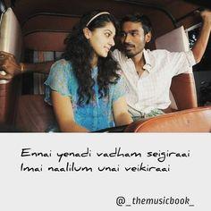 I Like You Lyrics, Love Songs Lyrics, Cute Songs, Love Couple Photo, Couple Photos, Movie Love Quotes, Cute Love Wallpapers, Taapsee Pannu, Sanaya Irani