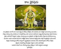 B Shiva Yoga, Mahakal Shiva, Lord Shiva, Krishna, Vedic Mantras, Hindu Mantras, Hindu Deities, Hinduism, Bhakti Song