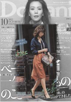 de couture on Domani Japan